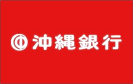沖縄銀行カードローンチェキット