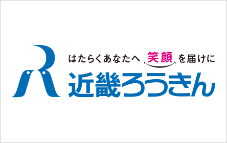 近畿労働金庫「笑くぼ」カードローン