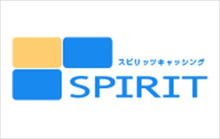 スピリッツ−SPIRITスピリッツキャッシング