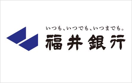 福井銀行カードローンプレミアム