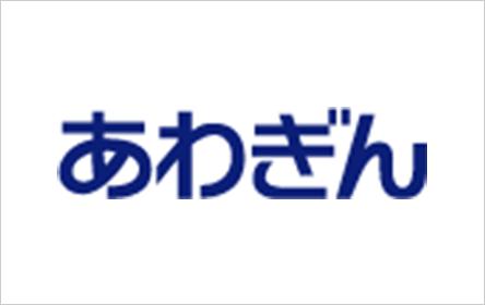 阿波銀行あわぎんスマートネクスト