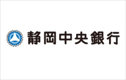 静岡中央銀行しずちゅうCSカードローン