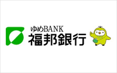 福邦銀行カードローンBESPA(ベスパ)
