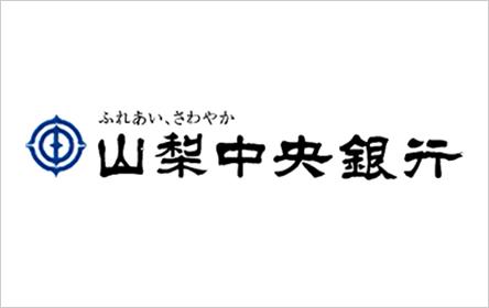 山梨中央銀行カードローン「wakuwakuエブリ」