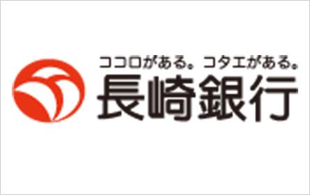 長崎銀行ながさきカードローン「VCLASS」