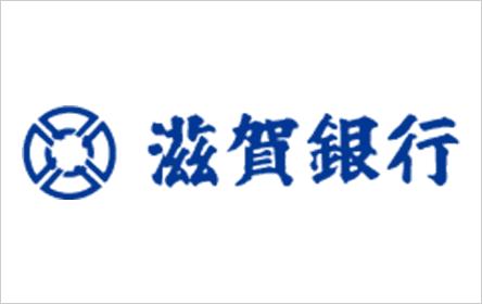 滋賀銀行カードローン(サットキャッシュ)