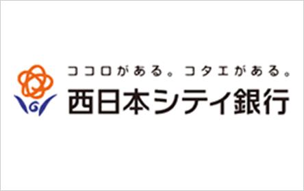 西日本シティ銀行NCBカードローン「キレイのトビラ」