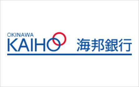 沖縄海邦銀行カードローンハッピーカードローンSmart
