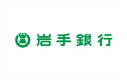 岩手銀行カードローン(エルパス)