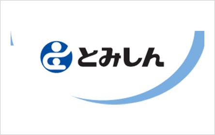 富山信用金庫レディースプレミアカード